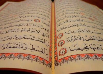 Adult Qur'an Program